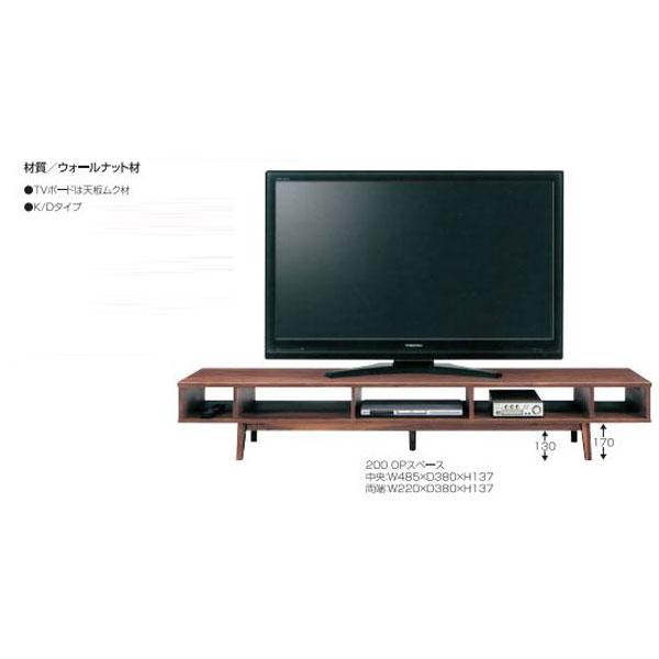 テレビボード 200cm幅完成品 ウォールナット材「胡桃」 送料無料 開梱設置