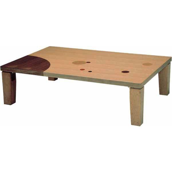 【スマホでポイント10倍以上♪&500円OFFクーポン】 テーブル 座卓 「アース角」120cm幅 国産 送料無料