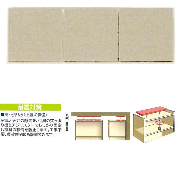受注生産品 食器棚上置き 高さオーダー開き戸 キッチン収納 100cm幅開梱設置 送料無料