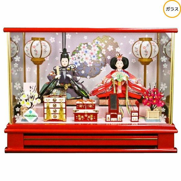 雛人形 ひな人形 衣装着人形 ガラスケース親王飾り 親王ケース飾り 17-2-49 送料無料