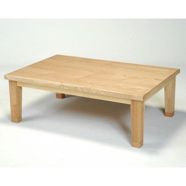 ��� コタツ テーブル 家具調120cm幅 「�馬�継脚付� 国産 �料無料