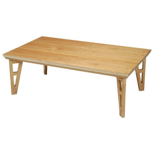 ��� コタツ テーブル 家具調継脚付� 120cm幅 「シャロン�国産 �料無料