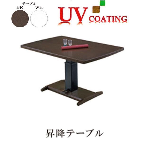 組み立てします 送料無料 開梱設置テーブル ダイニングテーブル昇降式 カラー対応2色 「ソナタ」