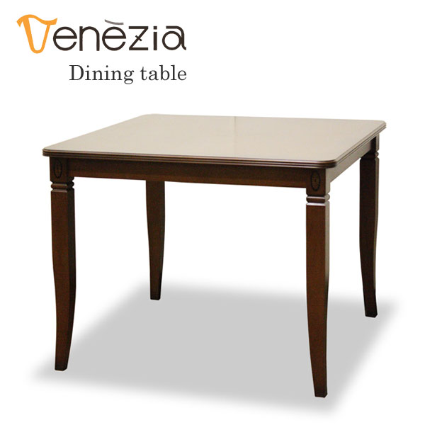 【スマホでポイント10倍以上♪&500円OFFクーポン】 ダイニングテーブル テーブル 85cm幅「ベネチア」 【代引不可】