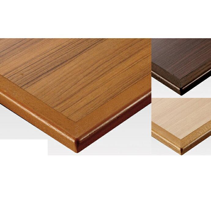 【 テーブル天板のみ 】テーブル天板 メラミン化粧板  船底型木ブチ付木目 T-0014 W600×D600×t30 【 テーブル天板 パーツ 机 DIY 】