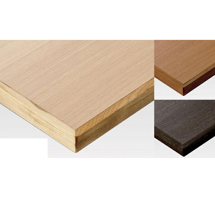 【 テーブル天板のみ 】テーブル天板 メラミン化粧板  への字型木ブチ付木目 T-0015 W600×D600×t30 【 テーブル天板 パーツ 机 DIY 】