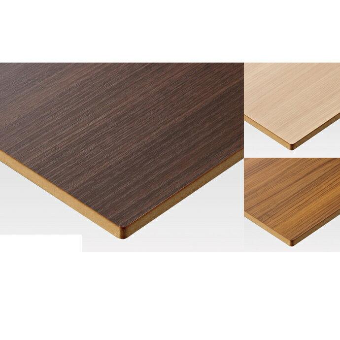 【 テーブル天板のみ 】テーブル天板 メラミン化粧板 シェイプアップエッジ角5R 木目 T-0035 W600×D600×t30 【 テーブル天板 パーツ 机 DIY 】