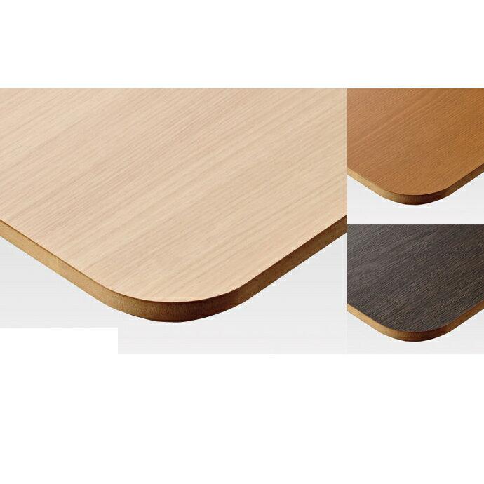 【 テーブル天板のみ 】テーブル天板 メラミン化粧板 シェイプエッジ角50R 木目 T-0036 W600×D600×t30 【 テーブル天板 パーツ 机 DIY 】