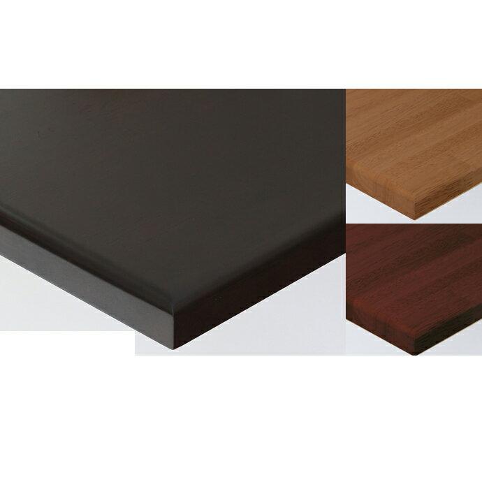 【 テーブル天板のみ 】テーブル天板 ラバーウッド集成材 天然木無垢 上面8R仕上 T-0075 W600×D600×t30 【 テーブル天板 パーツ 机 DIY 】