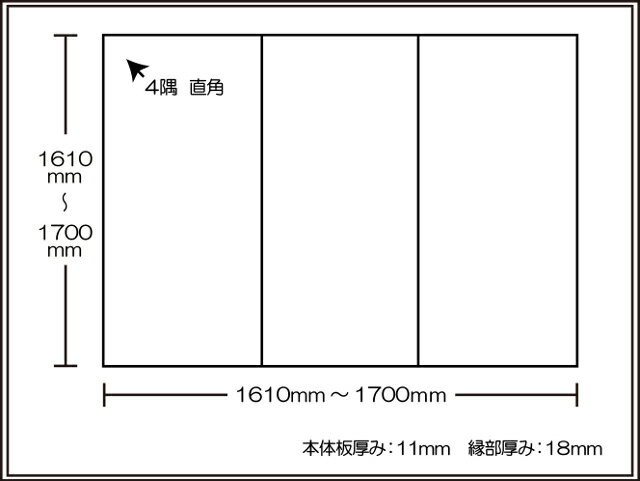 【風呂ふた送料無料】東プレ ビッグセーション 1610~1700×1610~1700mm 3枚割_10P03Dec16