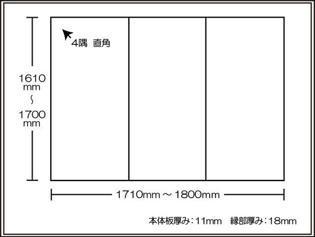 【風呂ふた送料無料】東プレ ビッグセーション 1610~1700×1710~1800mm 3枚割_10P03Dec16