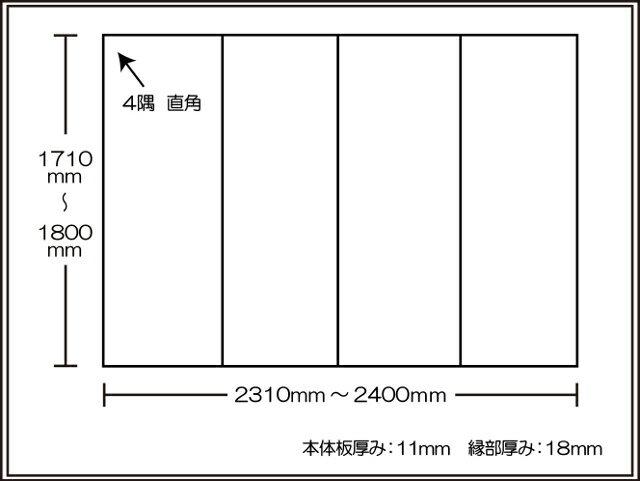 【風呂ふた送料無料】東プレ ビッグセーション 1710~1800×2310~2400mm 4枚割_10P03Dec16
