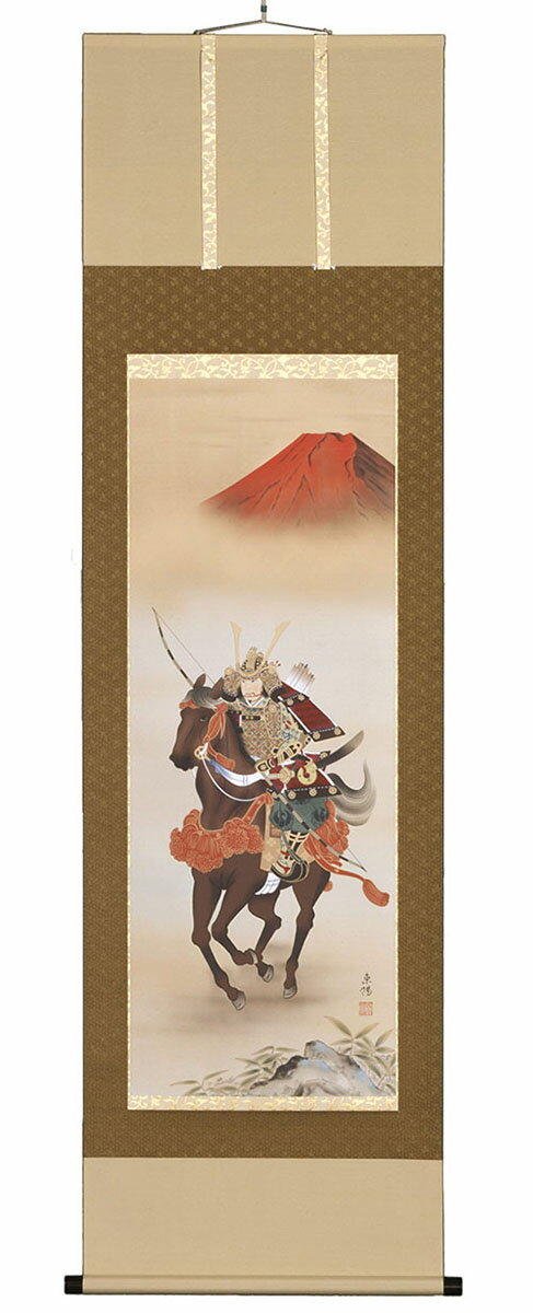 五月掛軸【掛軸】赤富士に栗毛馬乗武者【端午の掛軸】【武者掛軸】