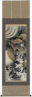【送料無料】【掛軸】昇龍 高橋如雲 尺五立 高約189cm 巾約60cm【02P03Dec16】