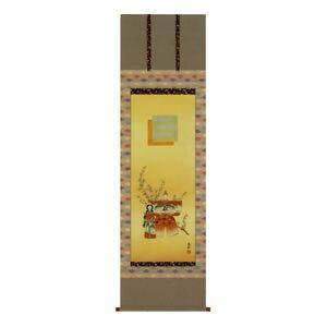 【送料無料】【掛軸】雛 栗原鳳鶴 尺五立 高約187cm 巾約60cm【02P03Dec16】
