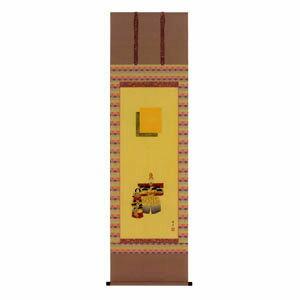 【送料無料】【掛軸】雛 長谷川清堂 尺五立 高約189cm 巾約60cm【02P03Dec16】