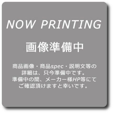 ダイワ CRONOS 672MHB【RCP】
