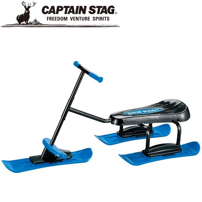 ☆キャプテンスタッグ 雪の上ノッタロー ブルー M6274 ウィンタースポーツ ソリ 雪遊び 乗り物 CAPTAIN STAG
