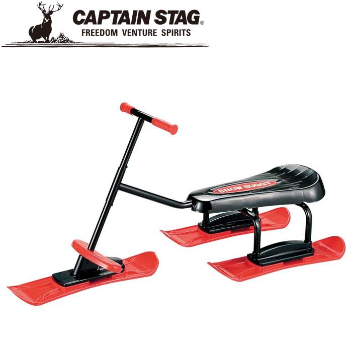 ☆キャプテンスタッグ 雪の上ノッタロー レッド M6275 ウィンタースポーツ ソリ 雪遊び 乗り物 CAPTAIN STAG