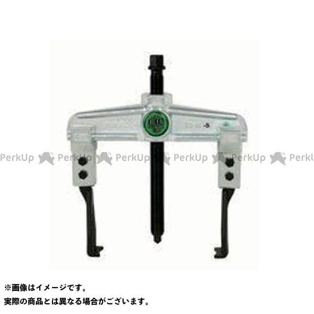 【送料無料】KUKKO 20-3-S 2本アーム薄爪プーラー 250mm