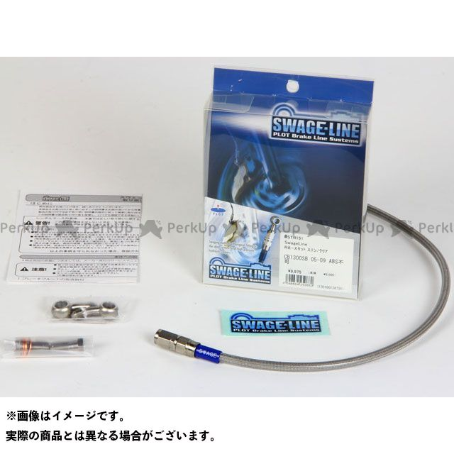 【送料無料】SWAGE-LINE リアホースキット ホースエンド:ステンレス ホースカラー:クリア Ninja 1000