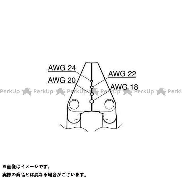 【送料無料】HAKKO G2-1602 ベント型ブレード AWG18-24用