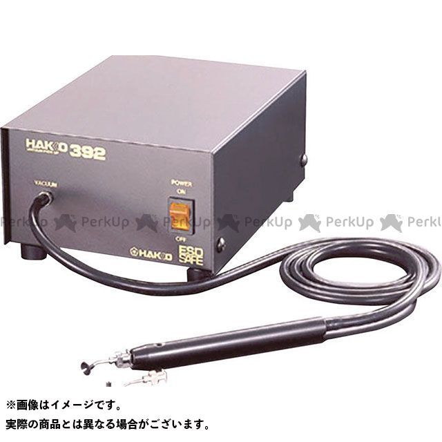 【送料無料】HAKKO 392-1 真空吸着式ピンセット