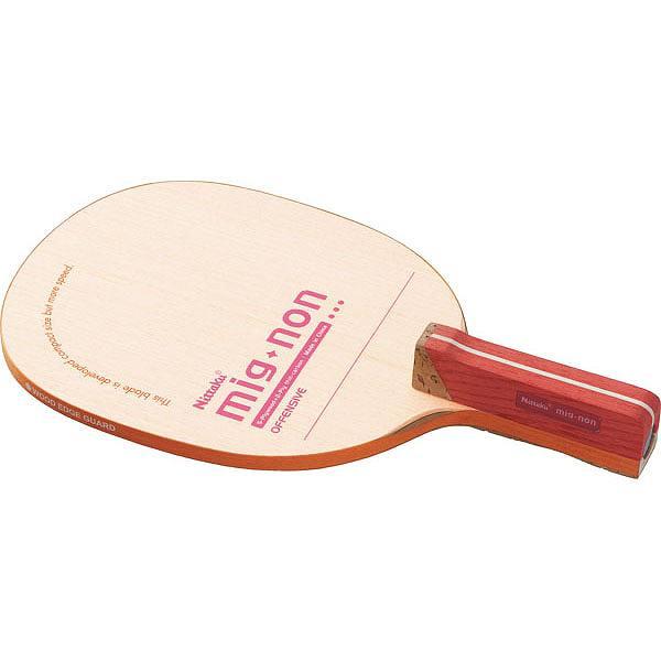 ○Nittaku(ニッタク) 卓球 ラケット ペンホルダー 攻撃選手用 ミグノンR NC0173
