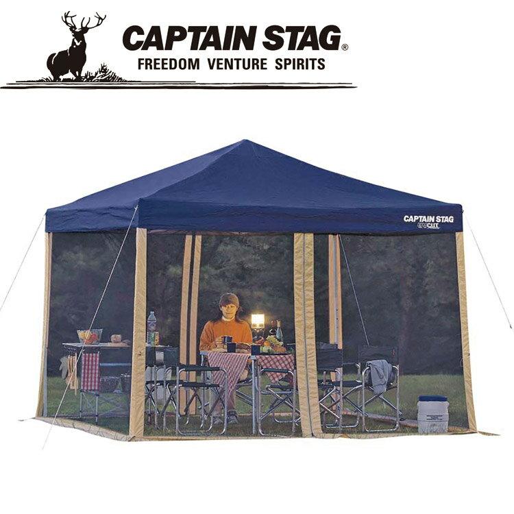 ☆CAPTAIN STAG キャプテンスタッグ スクリーンパネル300×200UV M3174