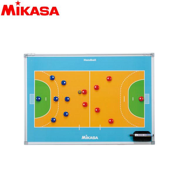 ○ミカサ MIKASA ハンドボール 特大 作戦盤 SBHXLB