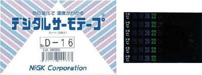 [温度管理用示温材]日油技研工業(株) ニチユ デジタルサーモテープ 可逆性 D-16 1CS(30枚)【751-5774】