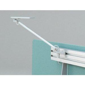 オカムラ swift 昇降デスク用 オプション LEDタスクライト ビーム取付タイプ DD67LB-Z750