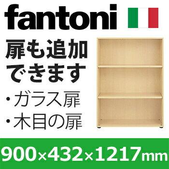 fantoni ファントーニ GX イタリア製 北欧 デザイン 木製 収納庫 収納棚 キャビネット ストレージ ラック 棚 たな 本棚 大容量 かっこいい シンプル 収納 整理 書棚 シェルフ 鍵付き 3段 高さ1200mm用 高さ120cm用 下置き 上置き オーク GX-120E