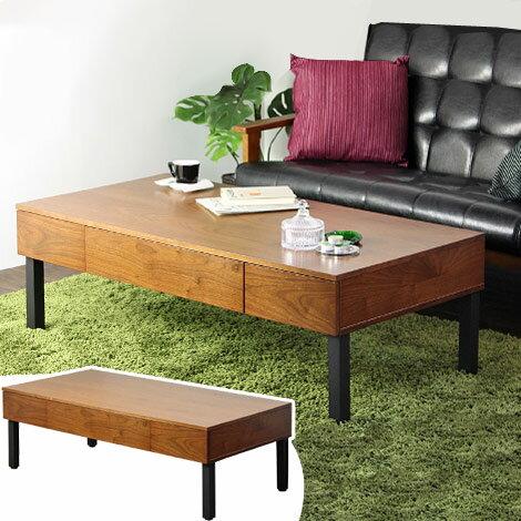 センターテーブル テーブル 幅120cm ローテーブル北欧風 引き出し付き収納付き ウォールナット突板 リビングテーブル シンプル ミッドセンチュリー アウトレット在庫処分訳あり北欧家具楽天
