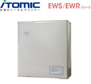 *イトミック* EWS30CNN220A0 EWSシリーズ 30L 開放�電気給湯器 �型電気温水器 �相200V 2.0kW��料・代引無料】