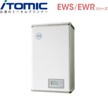 *イトミック* EWR45BNN230A0 EWRシリーズ 45L 開放�電気給湯器 �型電気温水器 �相200V 3.0kW��料・代引無料】
