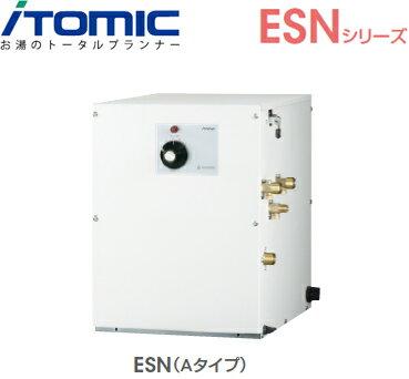 *イトミック* ESN12ARX111B0  ESNシリーズ 密閉�電気給湯器 12L �温出湯タイプ �作部A �型電気温水器 貯湯� �相100V 1.1kW��料・代引無料】