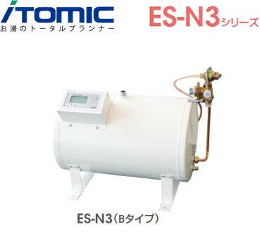 *イトミック* ES-10N3B タイマー付 ES-N3シリーズ 密閉�電気給湯器 10.0L 通常タイプ �型電気温水器 貯湯� �相100V/200V 1.1kW��料・代引無料】