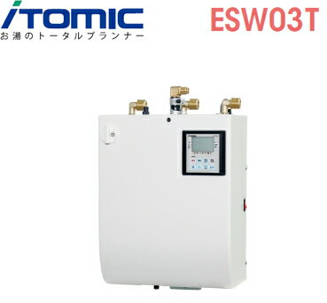 *イトミック* ESW03TTX206B0  ESW03Aシリーズ タイマー付 密閉�電気給湯器 約3L  �型電気温水器 貯湯� �相200V 0.6kW��料・代引無料】