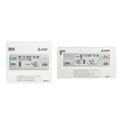 *三�電機*エコキュート用リモコン RMCB-D2SE インターホンタイプリモコンセット本体�セット販売���メーカー直��料無料】
