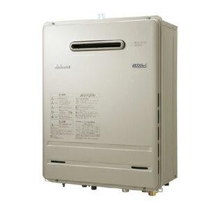 【5年保証付】*パロマ*FH-E167AWL BRIGHTS ガスふろ給湯器 設置フリー屋外壁掛型[オート]16号 凍結予防機能付き