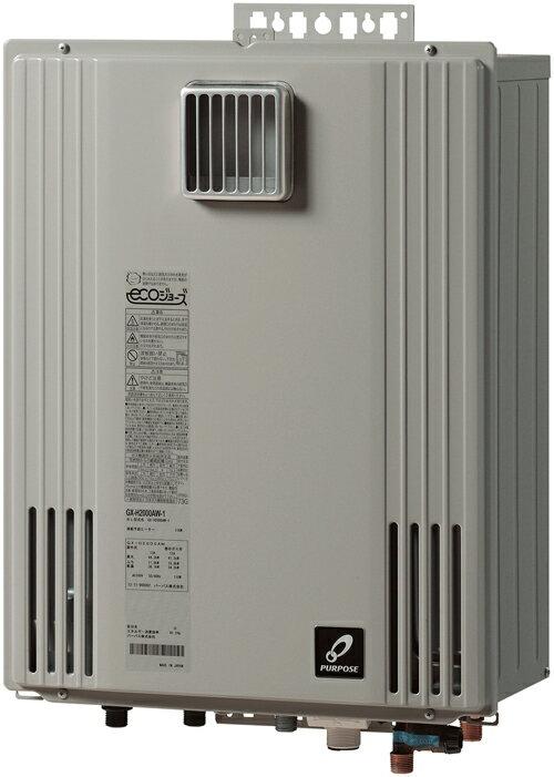 *パーパス[高木産業]*GX-H1600ZW-1 ガスふろ給湯器 設置フリー屋外壁掛型 [フルオート] 16号【送料・代引無料】