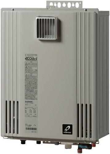 *パーパス[高木産業]*GX-H2400AW ガスふろ給湯器 設置フリー屋外壁掛型 [オート] 24号【送料・代引無料】