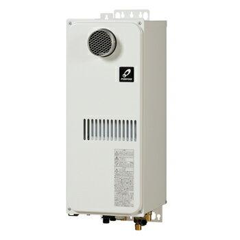 *パーパス[高木産業]*GX-2000ZWS-1 ガスふろ給湯器 屋外壁掛型 設置フリー [フルオート] 20号 スリムタイプ【送料・代引無料】