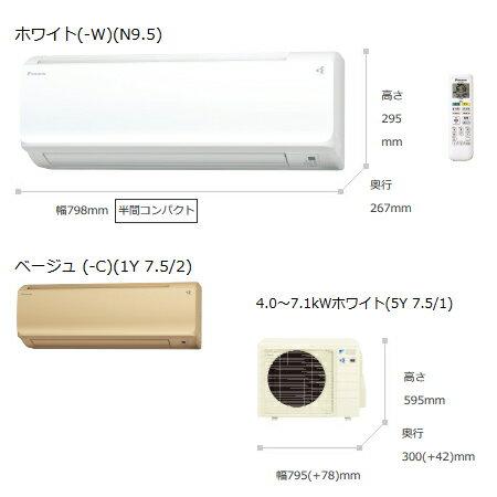 【送料・代引無料】*ダイキン*S63UTFXV[-W/-C] エアコン FXシリーズ 暖房 16~20畳/冷房 17~26畳[S63TTFXVの後継品]