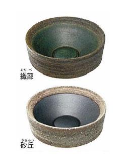 *KAKUDAI*493-024-[FG/SG][織部/砂丘] 丸型手洗器