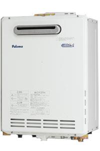 【3年保証0円/工事付5年】【送料・代引無料】*パロマ*FH-E204AWADL ガスふろ給湯器 設置フリー屋外壁掛型 [フルオート] エコジョーズ 20号 PS標準設置