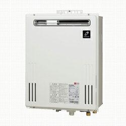 【無料3年保証/工事もご依頼で5年】*パーパス*GX-2400AW ガスふろ給湯器 設置フリー屋外壁掛形 [オート] 24号