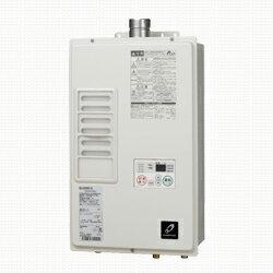 ☆*パーパス[高木産業]*GS-A2000E-1[BL] ガス給湯器 FE式屋内壁掛型 給湯専用 20号【送料・代引無料】