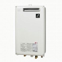 *パーパス[高木産業]*GS-2000C-1[BL] ガス給湯器 屋外壁組込型 給湯専用 20号【送料・代引無料】
